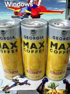 georgia_max_a.jpg