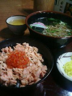 hokkai_don.jpg
