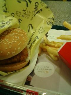 honjitu_lunch_mac061223.jpg
