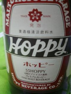 hoppy02.jpg