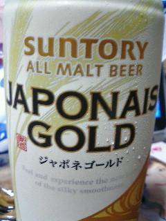 japonais_gold.jpg