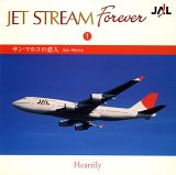 jet_stream_jaket.jpg