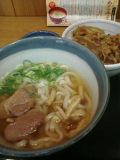 kamo_udon_minigyu.jpg