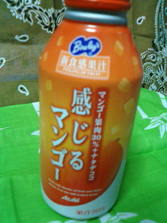 kanjiru_mango.jpg