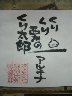 kuri_arutena.jpg