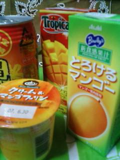 mango_gun_002.jpg