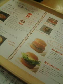 mosumosu_seet.jpg