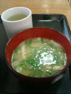 nakau_misoshiru.jpg