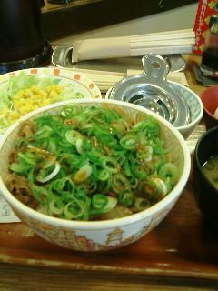 negitama_gyu070308.jpg