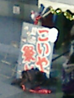 odori_midashi.jpg