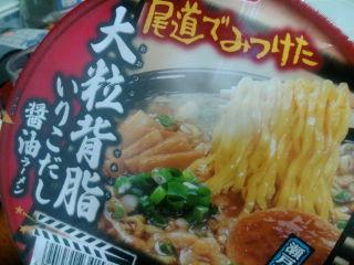 onomichi_capmen.jpg