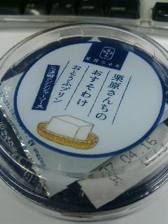 osusowake_purin01.jpg