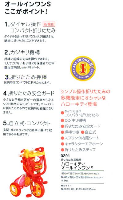 red_chari06_2.jpg