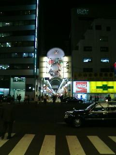 tenjinbashi_suji02.jpg
