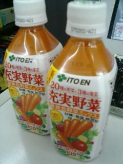 yasai_juise.jpg