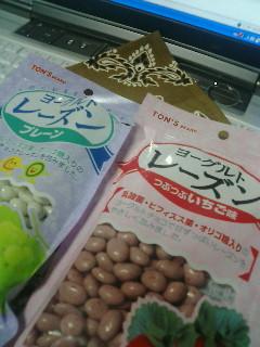 yogurtraisin_choco.jpg