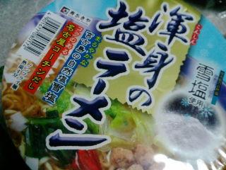 yukisio_raumen080216.jpg