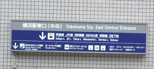 2009_10yokohama0050.jpg