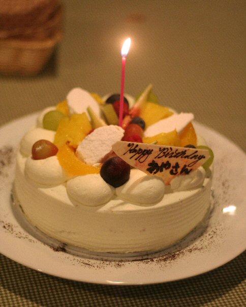 b_birthday.jpg