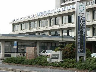 瀬戸市役所
