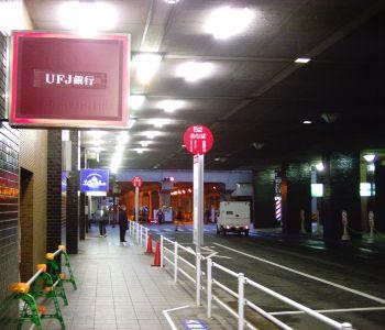 臨時バス停