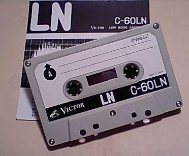 ビクターのカセットテープ