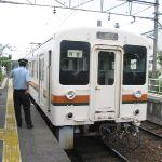 飯田線・野田城駅