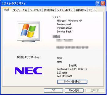 20070227160423.jpg