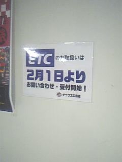 DVC00341.jpg