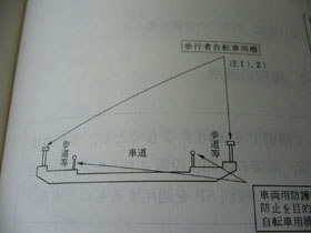 P1050682.jpg