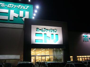 P1070278.jpg