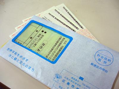 P1080521.jpg