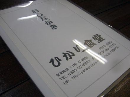 P1100195.jpg