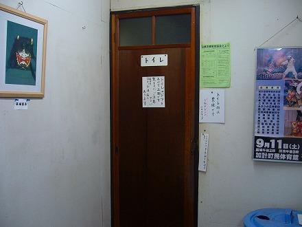 P1110526.jpg