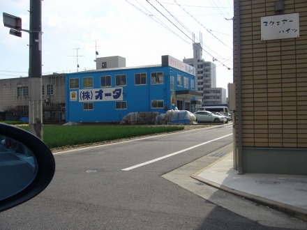 P1110898.jpg