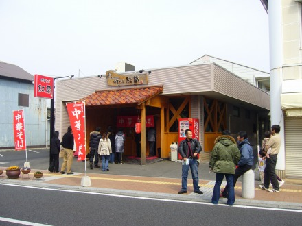 P1120071.jpg