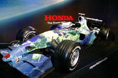 hondaF1.jpg