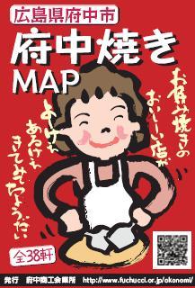map2008.jpg