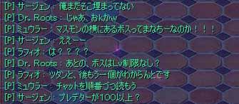 20070511160505.jpg