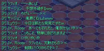 20070511160535.jpg