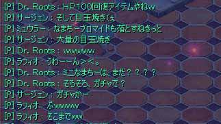 20070511160549.jpg