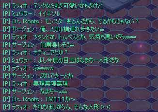 20070511160622.jpg