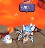 screenshot4341.jpg