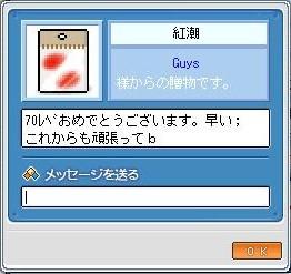 2006102304.jpg