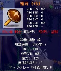 2006111601.jpg