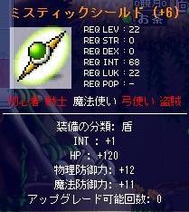 2006111609.jpg