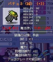 2006112602.jpg