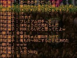 2007010105.jpg