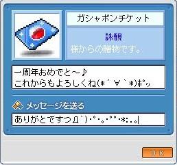 2007011400.jpg