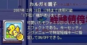 2007011800.jpg
